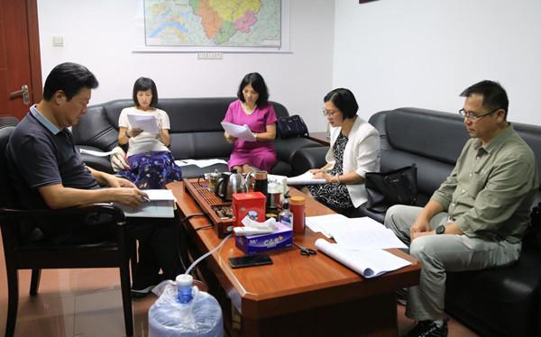 民盟清远市委会主委会议传达学习习近平总书记在党外人士座谈会上的重要讲话精神